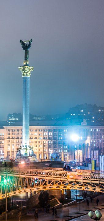 Kiev 2017
